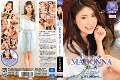 DVAJ-288 MADONNA Like A Begin Hanano