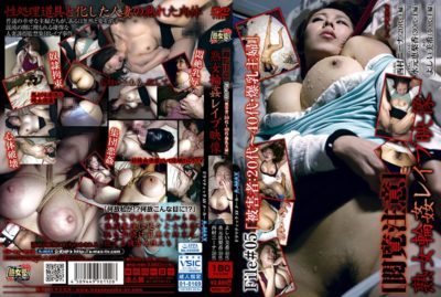 EMBZ-165 [Browsing Attention] Mature Female Gangbang Rape Image File # 05