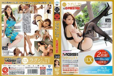 LXVS-039 Luxury TV × PRESTIGE SELECTION 39