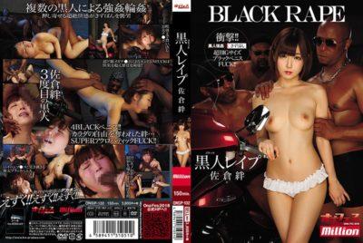 ONGP-132 Black Rape Raku Sakura