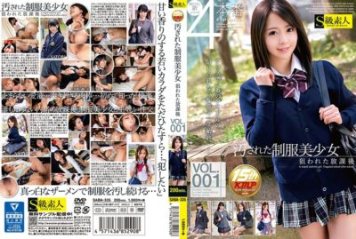 SABA-335 Unclean Uniform Beautiful Girl Targeted After School