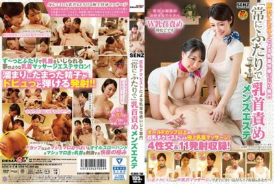 SDDE-515 Specialized In Teasing Nipple Sensation By Big Tits Cicpist