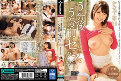 SERO-393 [NTR Mother-child Rape] Although It Is A Personal Story