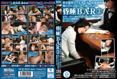TSP-381 Tokyo GINZA BAR Owner Voyeur If You Enter The Store Without Knowing The Video