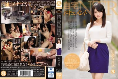 TYOD-374 Home NTR Documents Self-Accepted And Satisfied With A Faux Husband Without Satisfaction New Wife