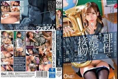 ONEZ-129 Dense Kiss And Cum Shot Sex Acts Surely Aya Susanami Vol