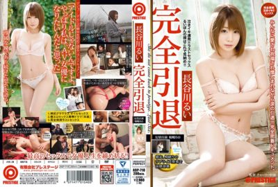ABP-718 Hasegawa Ru Totally Retired Actively Celebrating The Actress Life With Sex
