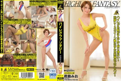 DPMI-026 Hi-fem Fantasy Kimishima Mio