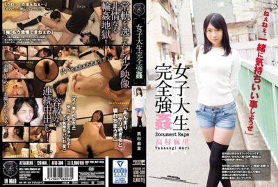 ATID-300 Female College Student Perfect Rape Mari Takasugi