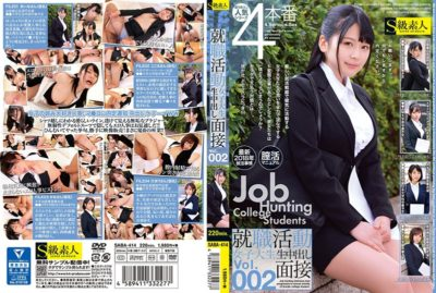 SABA-414 Job Hunting Women's College Student Cumshot Interview Vol.002