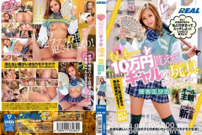 XRW-489 If ... If You Get 100,000 Yen And Become A Girl's Toy