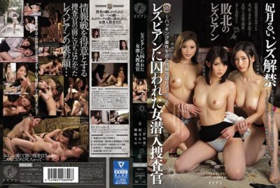 BBAN-186 Lesbians Trapped In Woman Infiltrating Investigators