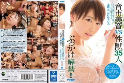 IPX-157 Bukkake Ban Lifting! Sound City Miyoshi VS Sexual Beast 35 Pretty Face