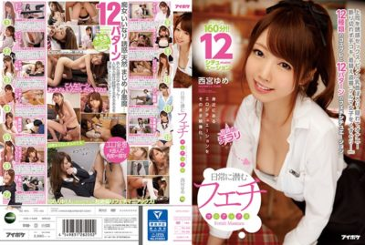 IPX-160 Fetish Maniacs Lurking In Our Everyday Imagining The Familiar Erotic Situation As It Is! Yume Nishinomiya
