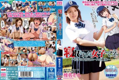 MIMK-056 Ladies' Girls Who Have Been Snatched A Pinch Of The Right Hand Is Ace's Girlfriend