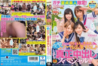 SDEN-034 Gachi Virgin Amateurs Only!Four Beautiful Girls At Your Home Assault The Harem Brush