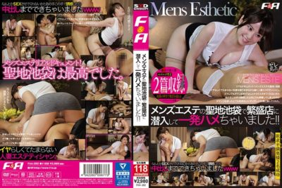 FAA-282 I Sneaked Into A Prosperous Shop At The Holy Land Ikebukuro In The Men's Esthetic And Got One Shot