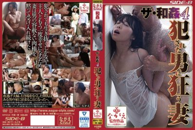 NSPS-753 The · Warrior 4 My Wife Crazy By A Man Who Was Committed Yuri Momose