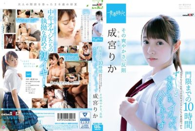 SDAB-067 Its Freshness, Contrary To Nominee Rika Ryika