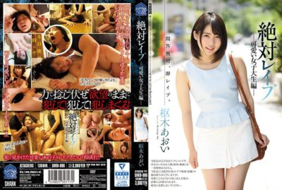 SHKD-806 Absolute Rape Pretty Female College Student Aki Kuriki