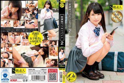 SUPA-369 After School Warari Kiri Byte 2