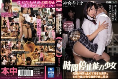 HND-601 Time Stopping Ability Stop The Time Around The Girls And Intertwine With Your Favorite Boys