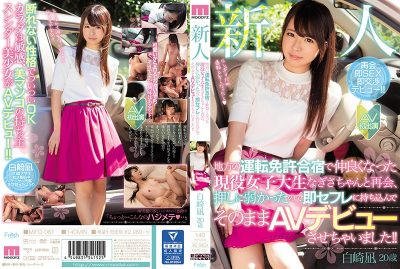 MIFD-061 I Reunited With Nagisa, An Active Female College Student Who Became Friends In A Riding School Camp In A Rookie Country