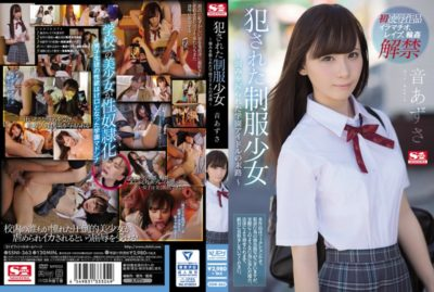 SSNI-363 A School Uniform That Was Committed Azusa Girl Sound - The End Of School Idol Held A Weakness