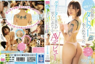 MIFD-107 Returnee Of A Famous Family Quarter Beauty Who Put A Tattoo In The Rebellion Period Wants To Bully A Man